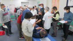 第190回 2月度研究実践コース  コロナ禍の今の身体に必要な技と効果! <超実践的即効ポイント&アプローチ part3>