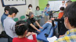 第192回 4月度研究実践コース  コロナ禍の今の身体に必要な技と効果! <活力全快&全身パワーアップアプローチ>