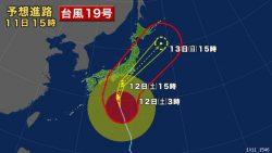 【緊急連絡】台風19号に対する対応について